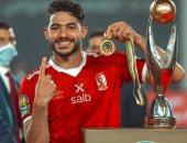 ياسر إبراهيم يواصل الاحتفال بالنجمة التاسعة للأهلى بصور مع كأس أفريقيا