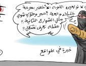 الجزيرة السعودية تسلط الضوء على ظاهرة التسول فى إشارات المرور