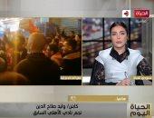 وليد صلاح الدين: مباراة الأهلى والزمالك أمس مرت بشكل يليق بمصر