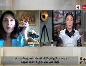 أفضل مداخلة.. هدى المراغى: فخورة أنى مصرية وحصلت على أرفع أوسمة الشرف بكندا