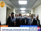 رئيس جامعة القاهرة: افتتاح المبنى الجنوبى لمعهد الأورام يزيد الطاقة الاستيعابية لـ90%