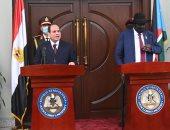 مباحثات ثنائية فى القصر الجمهورى بجنوب السودان بين الرئيس السيسى وسلفاكير.. فيديو