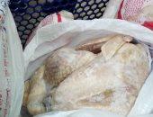 إعدام 300 كيلو مواد غذائية غير صالحة للاستهلاك بالمنصورة.. صور