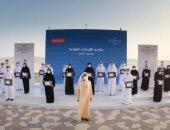 الشيخ محمد بن راشد يطلق برنامج قيادات دبى