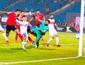 اتحاد الكرة: ننتظر موافقة الأمن على لعب الأهلى فى السلام والزمالك بالقاهرة
