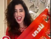 """نجوم الفن الأهلاوية يحتفلون بالبطولة الأفريقية: """"ولا فيه غيره يفرحنى"""".. صور"""
