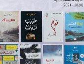 9 روايات و3 دواوين فى القائمة الطويلة لفرع الآداب بجائزة الشيخ زايد للكتاب
