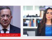 السفير جمال بيومى لتلفزيون اليوم السابع: السيسى حريص على دعم العلاقات مع أفريقيا