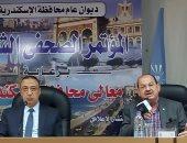 محافظ الإسكندرية: لدينا 2500 عقار قديم عمره أكثر من 75 عاما يتأثر بالنوات