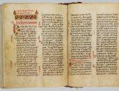 إعادة مخطوطة نادرة مكتوبة بخط اليد إلى اليونان.. اعرف لماذا؟