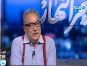 إبراهيم عيسى: أحمد زكى طلب منى أكتب عنه مثلما يكتب مفيد فوزى عن عبد الحليم حافظ