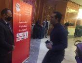أحمد مرتضى منصور يغادر الجمعية العمومية لاتحاد الكرة بعد منعه من الحضور