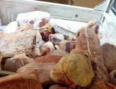 الزراعة تضبط أكثر من 126 طن لحوم ودواجن وأسماك فاسدة خلال شهر نوفمبر الماضى