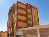 رئيس جهاز المدينة: تسليم مدرسة ووحدة صحية بابنى بيتك ببنى سويف الجديدة
