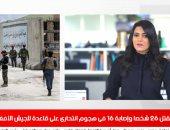 مقتل 26 شخصا وإصابة 16 فى هجوم انتحارى بأفغانستان فى نشرة تليفزيون اليوم السابع