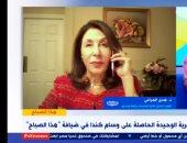 المصرية الحاصلة على أرفع وسام كندى تكشف كواليس حصولها على الجائزة