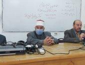 أوقاف الإسكندرية تعقد دورة تثقيفية لرفع مستوى الأئمة العلمى