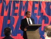 لابورتا مرشح برشلونة يتوقع دخلاً قدره 650 مليون يورو