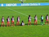 لاعبة بالدوري الإسباني ترفض الوقوف حدادًا على مارادونا.. اعرف السبب