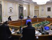 رئيس الوزراء: عرض خطة المشروع القومى لتنظيم الأسرة 2021-2023 على الرئيس