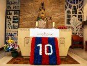 برشلونة يُكرم دييجو مارادونا فى متحف كامب نو