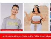 سلمي الشيمي ..مصور فوتوسيشن سقارة: الموديل قعلت العباية على البوابة
