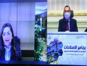 رئيس الوزراء يستكمل مناقشة برنامج الإصلاحات الهيكلية ذات الأولوية للاقتصاد المصرى.. صور