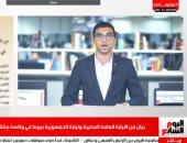 تغطية خاصة من تليفزيون اليوم السابع لبيان النيابة العامة بشأن مقتل ريجينى