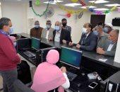 سكرتير عام الأقصر يفتتح مركز الخدمات التموينية الجديد بقرية الرزيقات بأرمنت