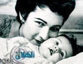 """صورة الأميرة فريال تزين غلاف مجلة """"الهلال اليوم"""" فى ذكرى رحيلها"""