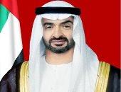 محمد بن زايد: الإمارات تجربة تنموية استثنائية ومسيرتها لن تتوقف رغم التحديات