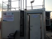 البيئة تنشئ أول محطة رصد لحظية لتلوث الهواء بالشيخ زايد