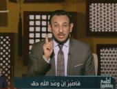 رمضان عبد المعز: علينا التعلم من رحمة وتواضع النبى فى فتح مكة.. فيديو