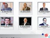 دور المؤسسات المالية الحكومية والخاصة في دعم الاقتصاد والتحول الرقمي بقمة مصر الاقتصادية