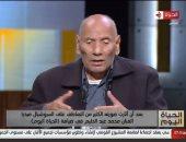 """الفنان محمد عبد الحليم: الفتاة حرفت كلامى عبر """"فيس بوك"""" ولا أعرف السبب"""