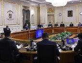 الحكومة ترصد 10 مليارات جنيه كمرحلة أولى لمشروع تطوير عواصم المحافظات