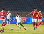 انطلاق مباراة الأهلي والاتحاد السكندري في نصف نهائي كأس مصر.. صور