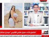 تفاصيل إخلاء سبيل موديل سقارة ومصور الفوتوشيشن فى تغطية لتليفزيون اليوم السابع