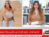 أفضل مداخلة..مدير آثار سقارة: سلمى الشيمى دخلت المنطقة بعباية وغيرت بدورة المياه