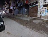 كهرباء الجيزة تحل مشكلة محاصرة مياه الأمطار لمحول في قرية أبو غالب