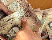 فنزويلا تزيل 14 صفرا من عملتها خلال 13 عاما بسبب التضخم.. صحيفة: ثلاثة من كل أربع أسر فنزويلية فى فقر مدقع.. وخبراء يتوقعون ارتفاع التضخم 1600% نهاية العام.. وإطلاق البوليفار الإلكترونى أحد الحلول