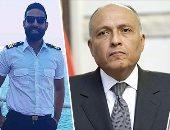 """""""الخارجية"""" تتابع مع نيجيريا تحرير الرهائن المصريين المحتجزين بعد هروب الخاطفين"""