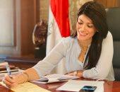 وزيرة التعاون الدولى: نواصل بناء الشراكات التنموية لتتواكب مع المتغيرات العالمية