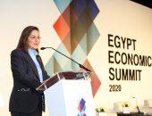 وزارة التخطيط تنظم جلسات حوارية بداية من الأحد لإعداد مصر للانضمام إلى البرنامج القُطري