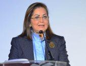 """وزيرة التخطيط: """"فرخندة حسن"""" أحد رموزِ العملِ النسائيّ المصريّ على مدارِ التّاريخِ"""