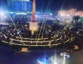 إغلاق ميدان التحرير وعددٍ من الطرق اليوم تزامنا مع مرور موكب المومياوات الملكية
