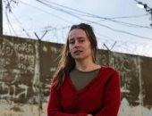 إسرائيلية بعد حبسها لرفضها الخدمة بالجيش: ضميرى لا يسمح بقتل الفلسطينيين..صور