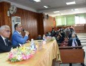"""نائب رئيس جامعة أسيوط يشهد اللقاء الثالث من سلسلة فعاليات برنامج """"بناء وعى"""""""