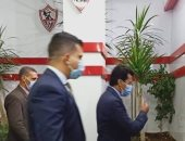 وزير الشباب والرياضة يصل نادى الزمالك للاجتماع بالمجلس المعين