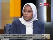 مدير المتحف المصرى بالتحرير: المومياوات الملكية جاهزة للنقل لمتحف الحضارة
